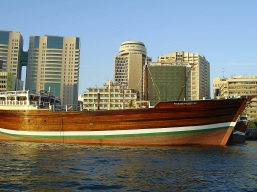 ship-on-dubai-creek
