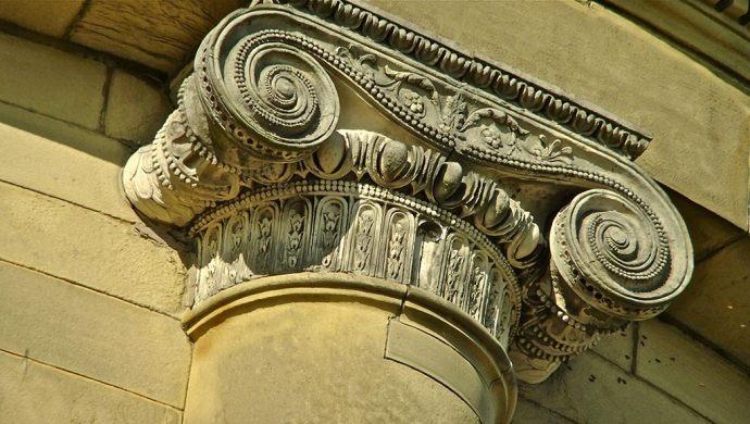 Stone pillar Heaton Hall Manchester