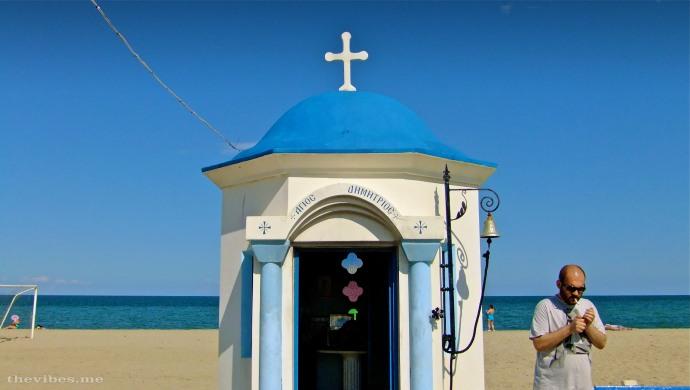 shrine olympic beach greece the vibes