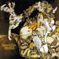 Kate Bush Never For Ever Album Art